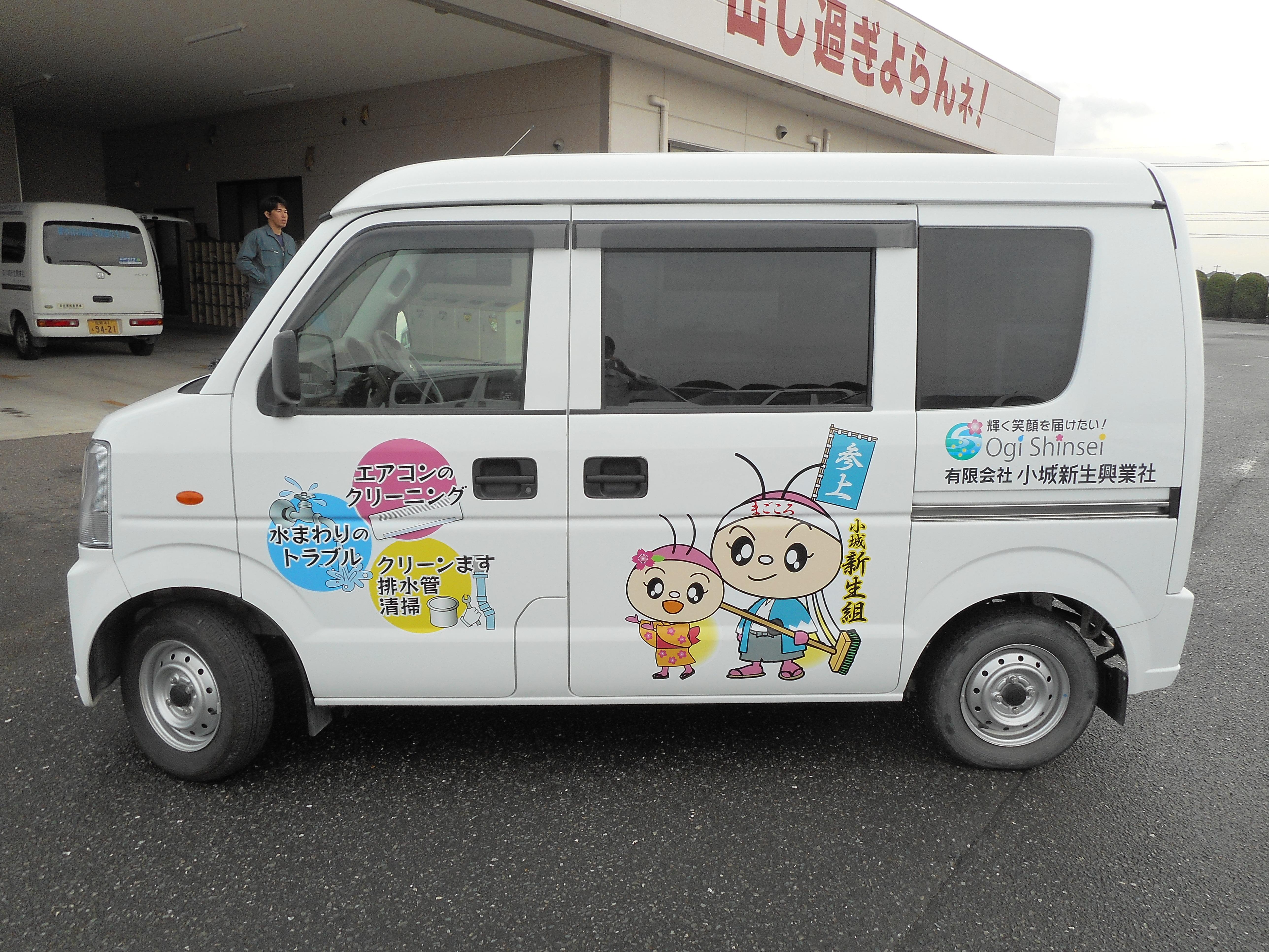 車両(横全部)