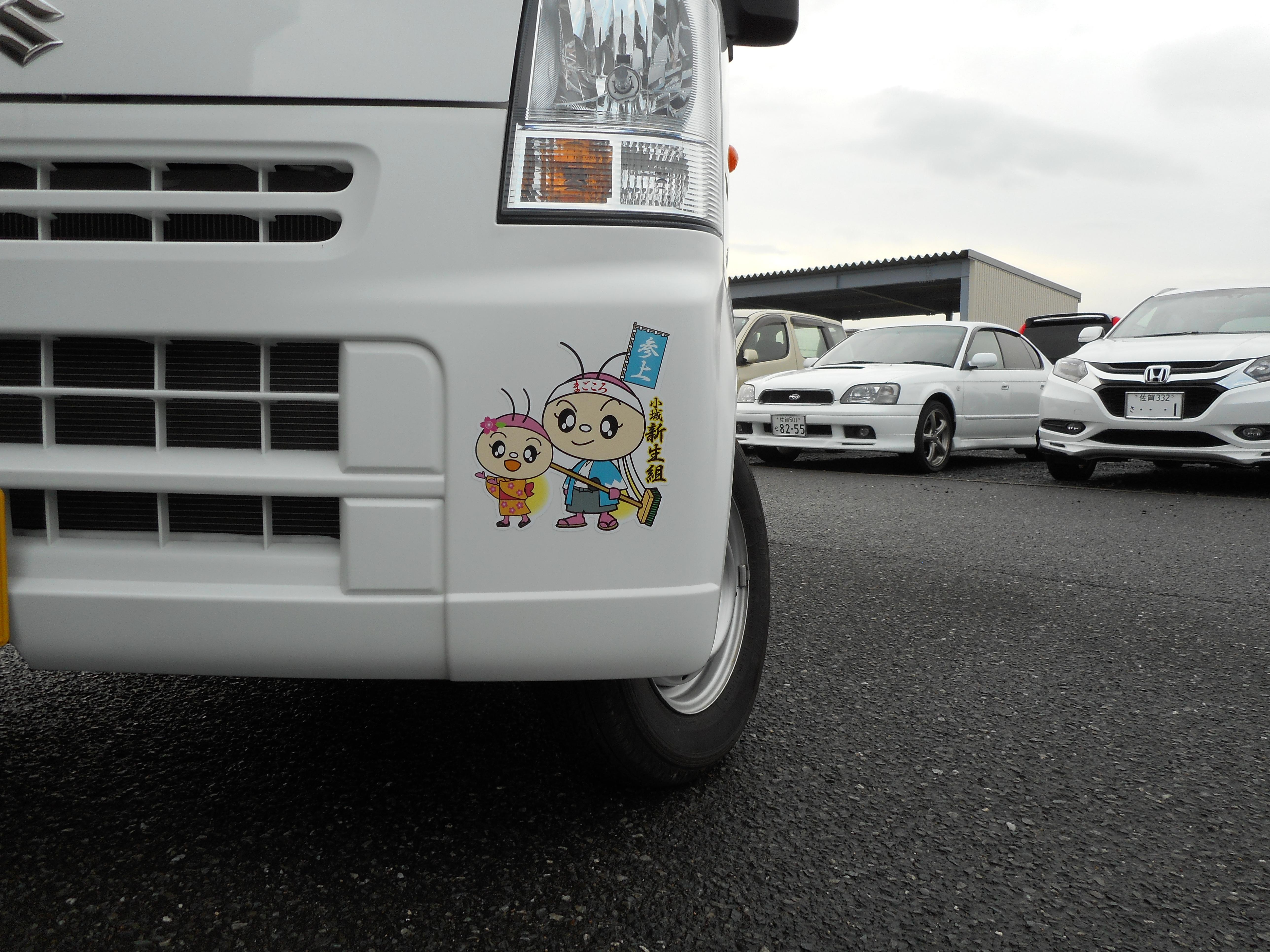 車両(前一部)