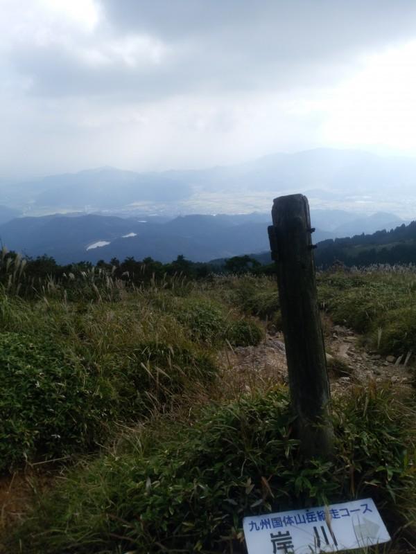 登山道頂上から下